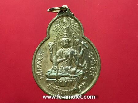 Atsawatha brass coin in beautiful condition (GOD3)