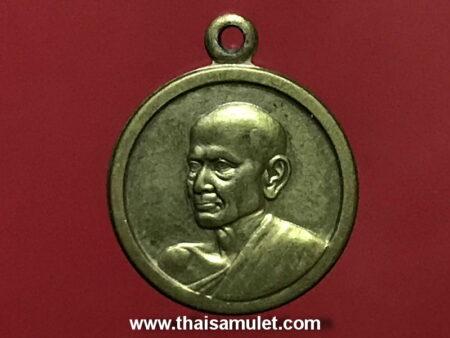 B.E.2515 Somdej Toh coin in small imprint (MON15)