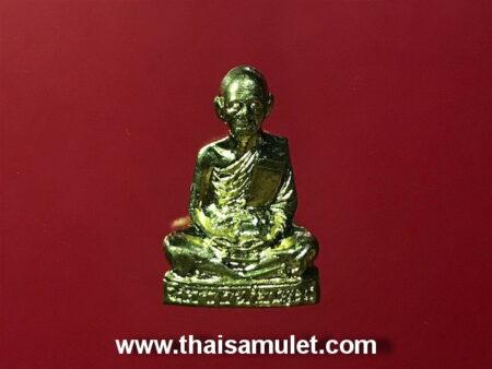 LP Koon brass amulet in beautiful condition (MON24)