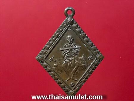 B.E.2499 Somdej Toh copper coin in diamond shape (MON25)