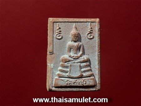 Wealth amulet Phra Hang Mak holy powder amulet (SOM25)
