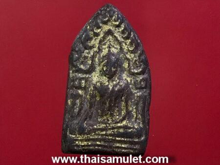 B.E.2511 Phra Khun Paen with sword Yant holy herb amulet (PKP6)