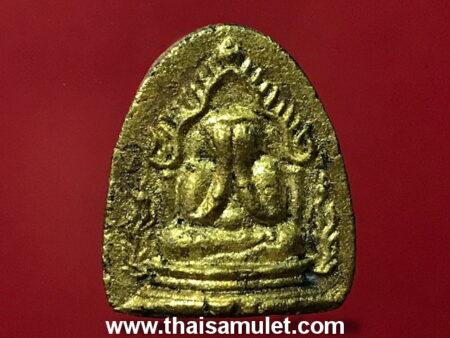 Phra Pidta Soom Ruen Kaew powder amulet by LP Chao Khun Sri (PID7)