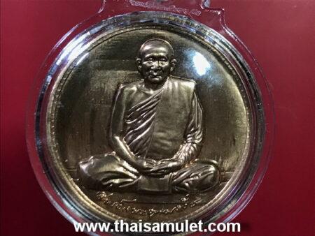 Wealth amulet B.E.2556 Somdej Phra Yannasangworn copper coin (MON33)