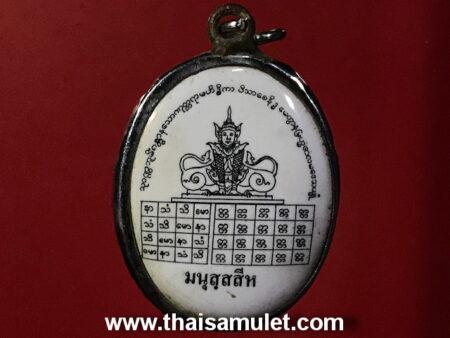 B.E.2540 Lockey Manut Sasiha God with holy Yant by LP Uttama (GOD25)
