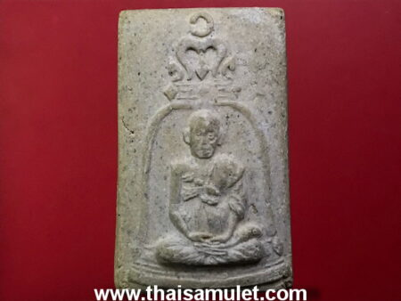 Rare amulet B.E.2515 Somdej Toh holy powder amulet – 100 years of Somdej Toh batch (MON54)