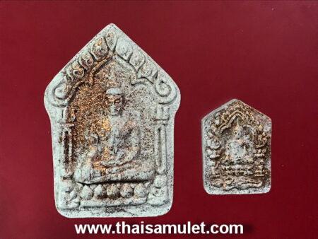 Charm amulet Set of Phra Khun Paen Plai Kaew holy powder amulets in white color (PKP13)