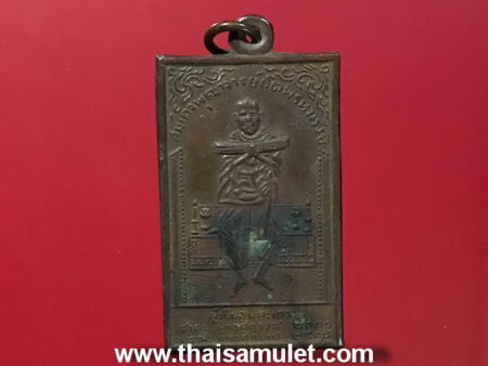 Wealth amulet B.E.2495 Somdej Toh with Phra Somdej copper coin (MON81)