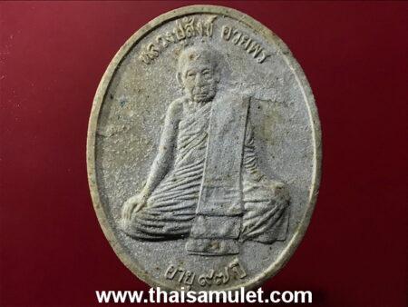 Wealth amulet B.E.2546 LP Sang with Yant Salika bird holy powder amulet in jumbo size (MON84)