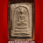 Somdej Wat Buen1 1