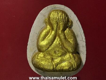 Wealth amulet B.E.2555 Phra Pidta Maha Lap holy powder amulet (PID27)