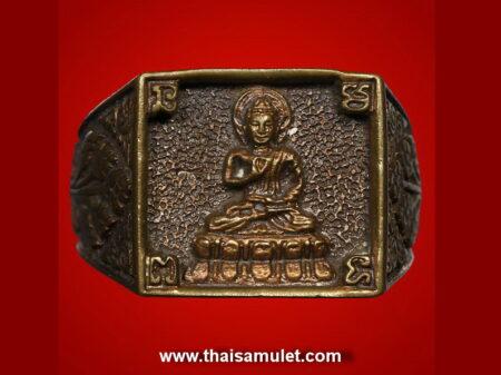 B.E.2531 Phra Phut Prathan Pon holy metal ring in popular imprint (TAK19)