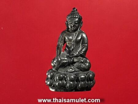 B.E.2518 Phra Chaiwat Phutthanimit Mongkol Nawaloha amulet (PKP12)
