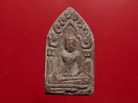 B.E.2511 Phra Khun Paen with sword Yant holy herb amulet (PKP21)