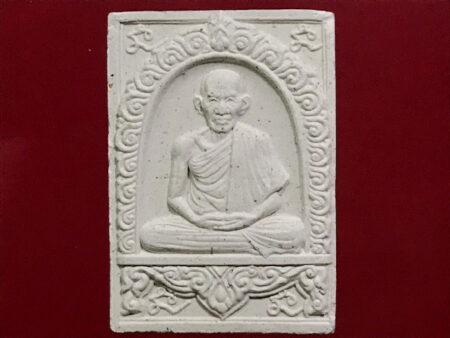 B.E.2535 LP Kasem holy powder amulet in beautiful condition (MON135)