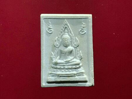 B.E.2534 Phra Kham Khaow holy powder amulet (SOM99)