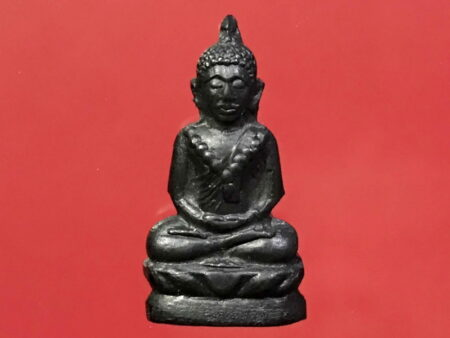 B.E.2508 Phra Chaiwat holy metal amulet with Chanrong (PKR18)