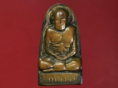 B.E.2506 LP Kron copper amulet with holy Yant (MON146)