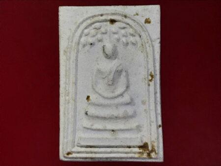 B.E.2516 Phra Somdej Prok Pho holy powder amulet in big imprint (SOM108)