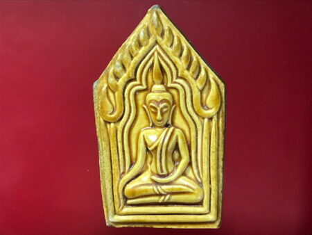 B.E.2545 Phra Khun Paen Khaen On holy powder amulet (PKP25)