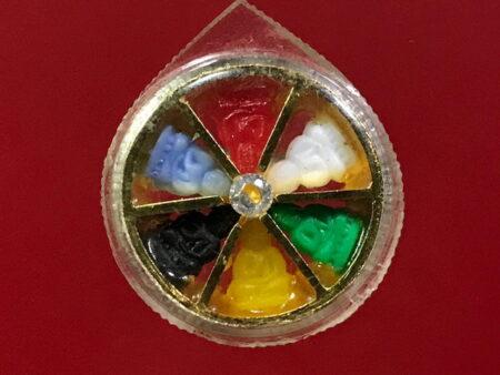 B.E.2510 Lak Ha Hook jade amulet in beautiful condition (GOD65)