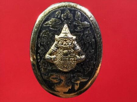 B.E.2544 See Phueng Srivichai Nam Pee or magical lip wax (TAK29)