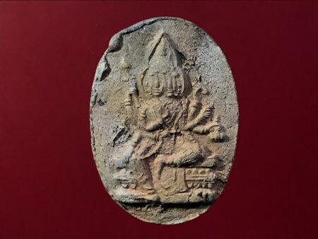 B.E.2519 Phra Phrom See Nah or four heads holy soil amulet (GOD66)
