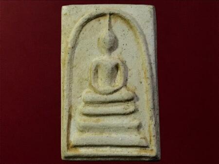 B.E.2523 Phra Somdej holy powder amulet in big imprint (SOM118)
