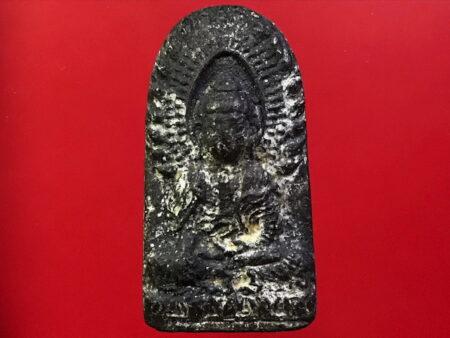B.E.2502 Phra Khantharaj or Phra Phothisak holy powder amulet (SOM119)