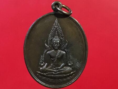 B.E.2528 Phra Phuttha Chinnarat copper coin in beautiful condition (SOM123)