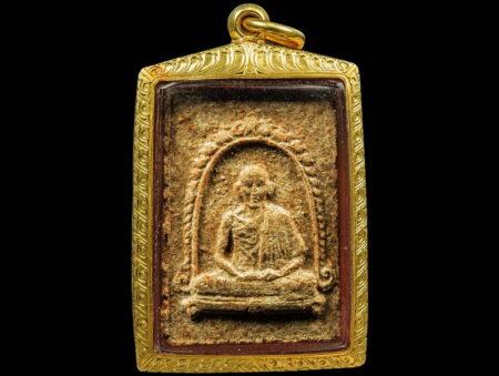 B.E.2517 LP Kasem holy powder amulet with golden case (MON154)