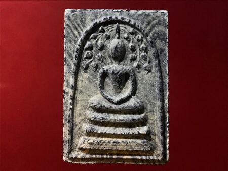 B.E.2514 Phra Somdej Prok Pho holy powder amulet in tiger pattern (SOM134)