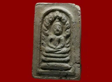 B.E.2499 Phra Nak Prok holy powder amulet (SOM135)