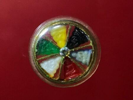 B.E.2510 Lak Ha Hook jade amulet in beautiful condition (GOD75)