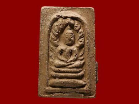 B.E.2499 Phra Nak Prok holy powder amulet (SOM141)