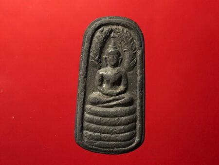 B.E.2497 Phra Nak Prok Phong Thep Nimit holy powder amulet (SOM146)