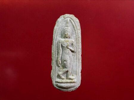 B.E.2511 Phra Leela Thung Setthi holy powder amulet (SOM150)