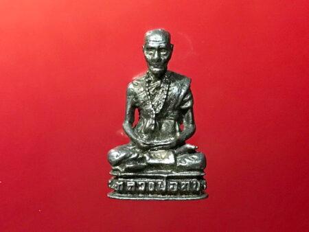B.E.2518 LP Thob brass amulet with silver color (MON184)