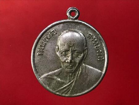 B.E.2509 LP Tae copper coin with silver color in circle imprint (MON181)