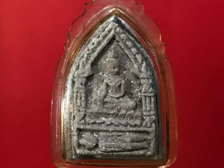 B.E.2497 Phra Khun Paen Prai Guman holy powder amulet