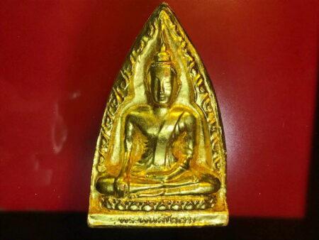 B.E.2505 Phra Phuttha Thoraruek baked clay amulet (SOM169)