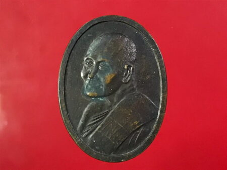 B.E.2537 LP Pern copper coin in beautiful condition (MON199)
