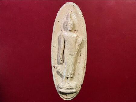 B.E.2500 Phra Srisakaya Thodsaphonyan holy soil amulet (SOM178)