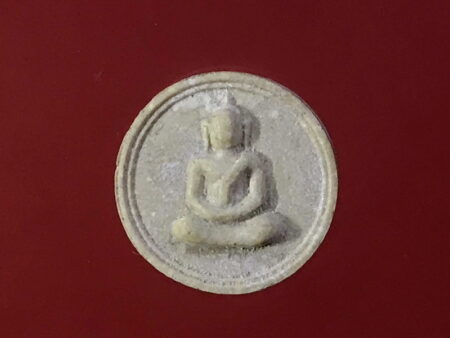 B.E.2517 Phra Somdej Jun Loy holy powder amulet (SOM182)