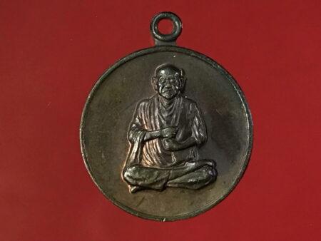 B.E.2523 Somdej Toh copper coin in small imprint (MON215)