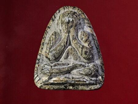 B.E.2513 Phra Pidta amulet special imprint (PID66)