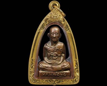 B.E.2503 LP Mui brass amulet with heavy golden casing (MON213)