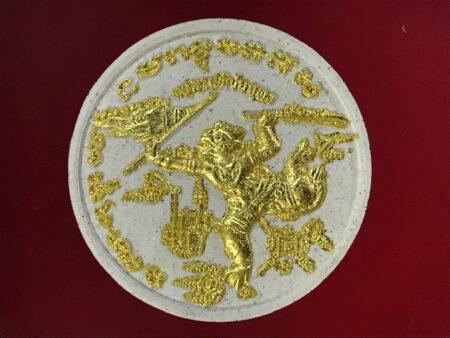 B.E.2547 Hanuman Pichai Yut holy powder amulet (GOD92)