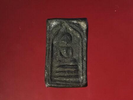 B.E.2464 Phra Somdej Prapha Monthon holy powder amulet (SOM191)