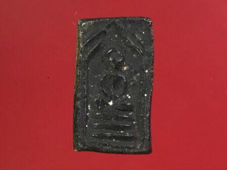 B.E.2464 Phra Somdej Prapha Monthon holy powder amulet (SOM190)